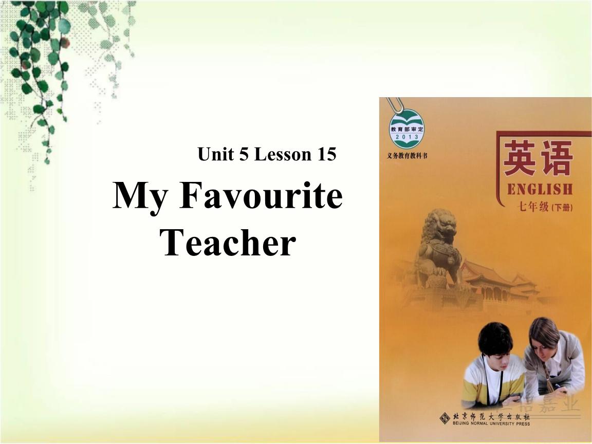 2018秋期北师大版七年级下册英语课件:Unit 5 Lesson 15.ppt
