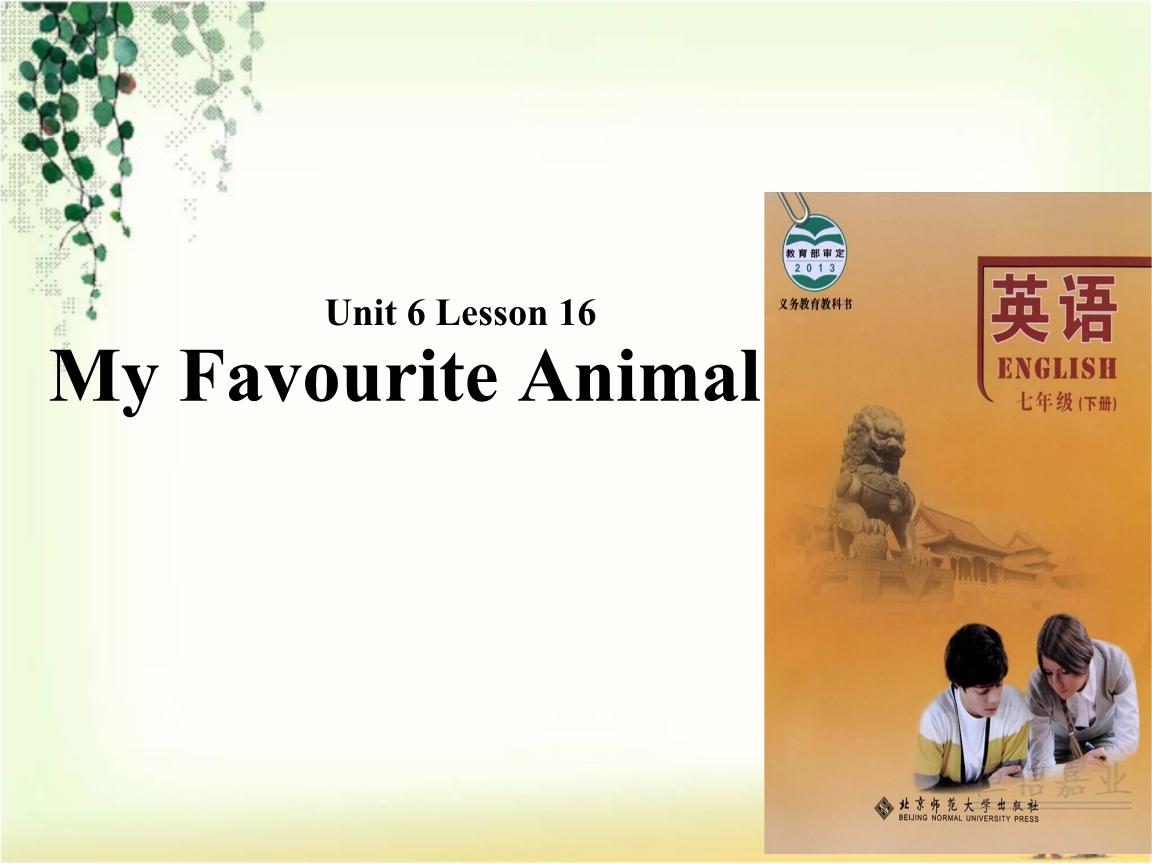 2018秋期北师大版七年级下册英语课件:Unit 6 Lesson 16.ppt