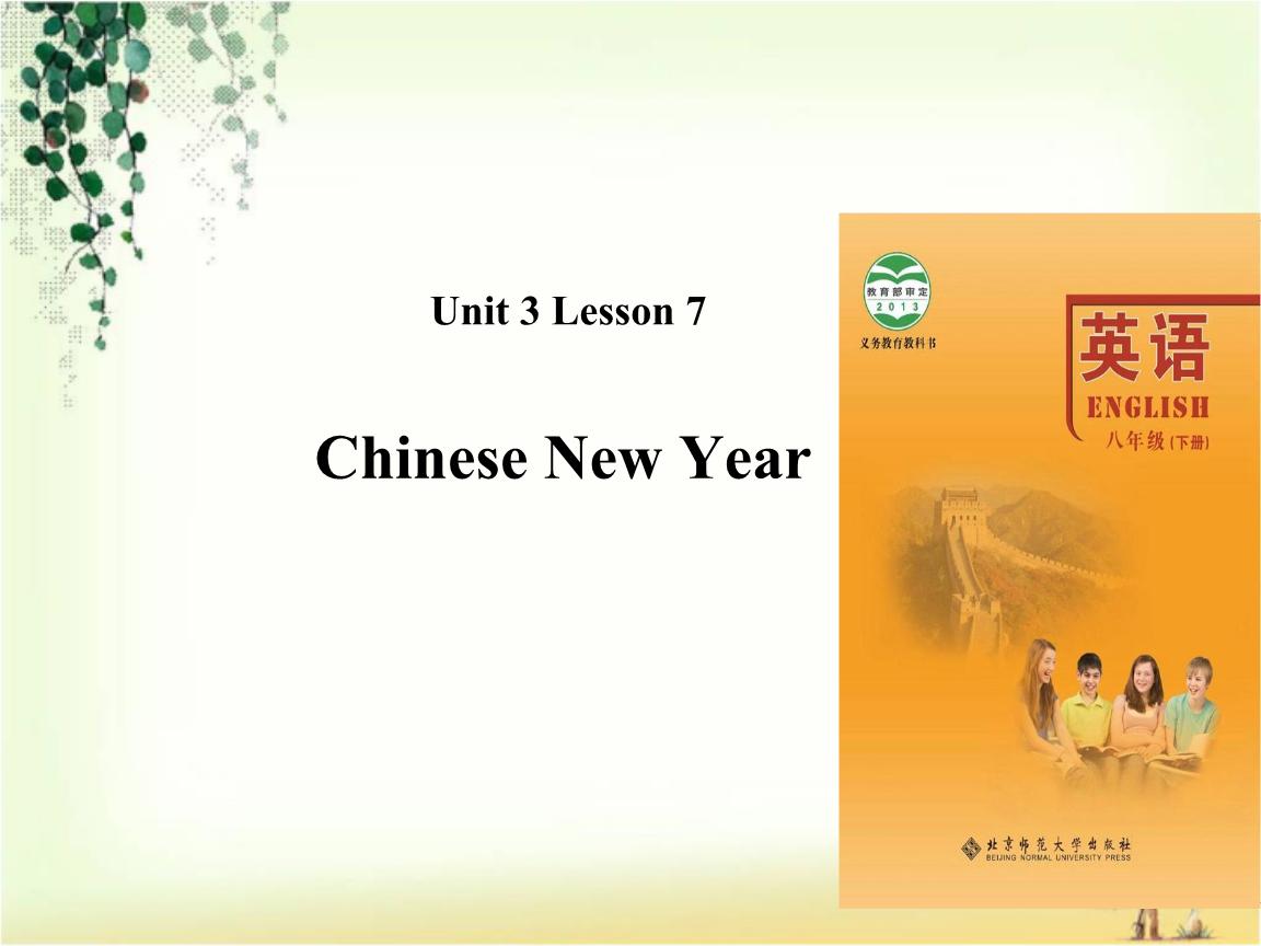 2018秋期北师大版八年级下册英语课件:Unit 3 Lesson 7.ppt