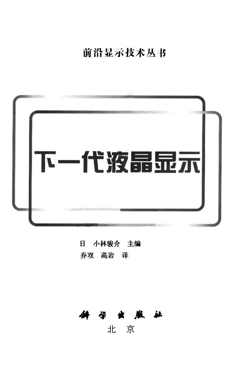 数据库系统工程师.pdf