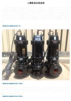 上海凯泉水泵选型.pdf