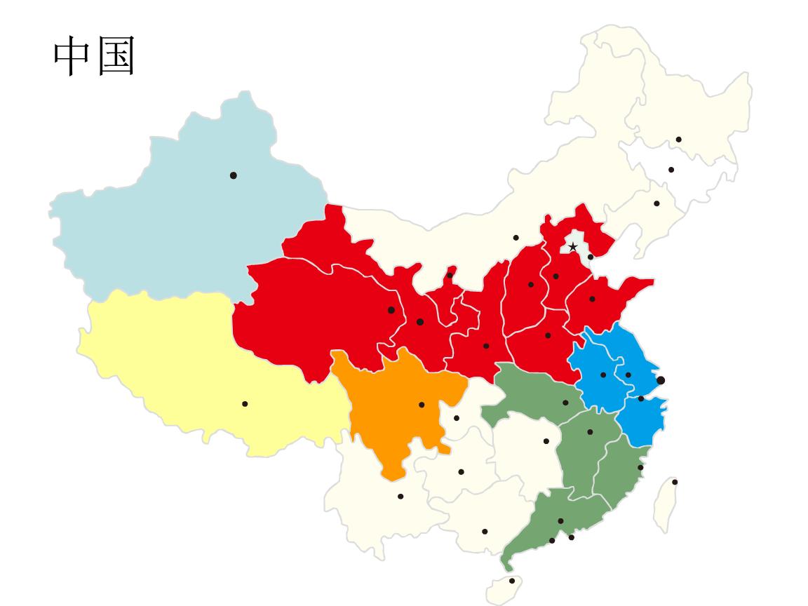 中国地�_可填充颜色地中国地图及各省地图.ppt