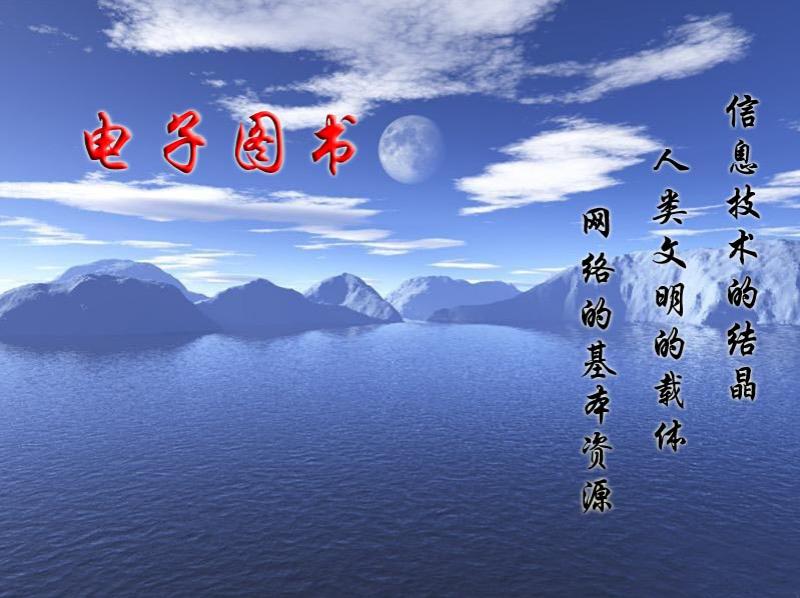 审美素质培养丛书-怎样画素描.pdf
