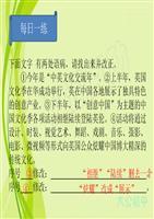 [中学联盟]江苏省南通市海安县大公镇初级中学2017-2018学年苏教版八