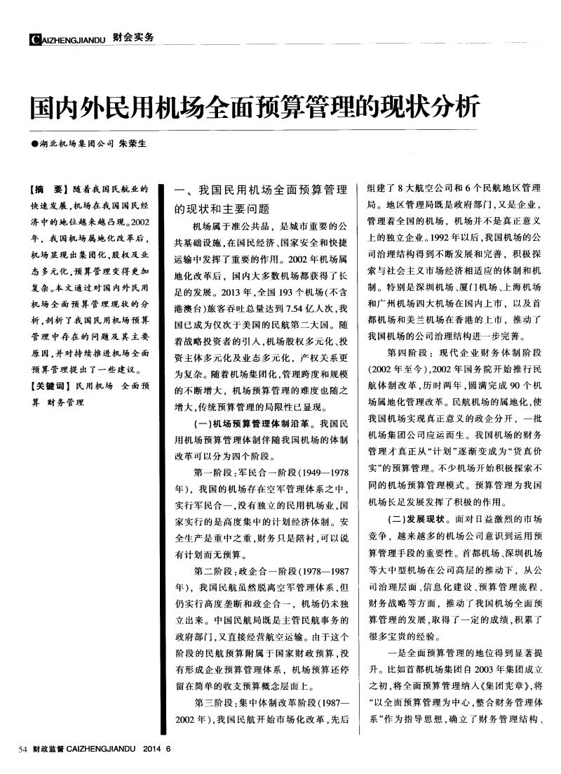 论文格式模板图片