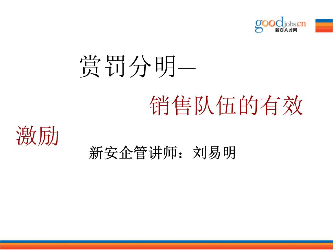 网站首页课件初中>教学课件>大学海量江苏教材文档电子书图片