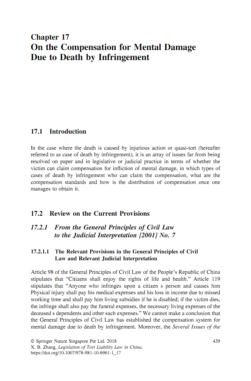 On the Compensation for Mental Damage Due to Death by Infringement-福利档文献求助平台-微信17610240716.pdf