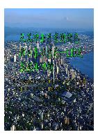 从低冲击开发到绿色雨水基础设施`.pdf