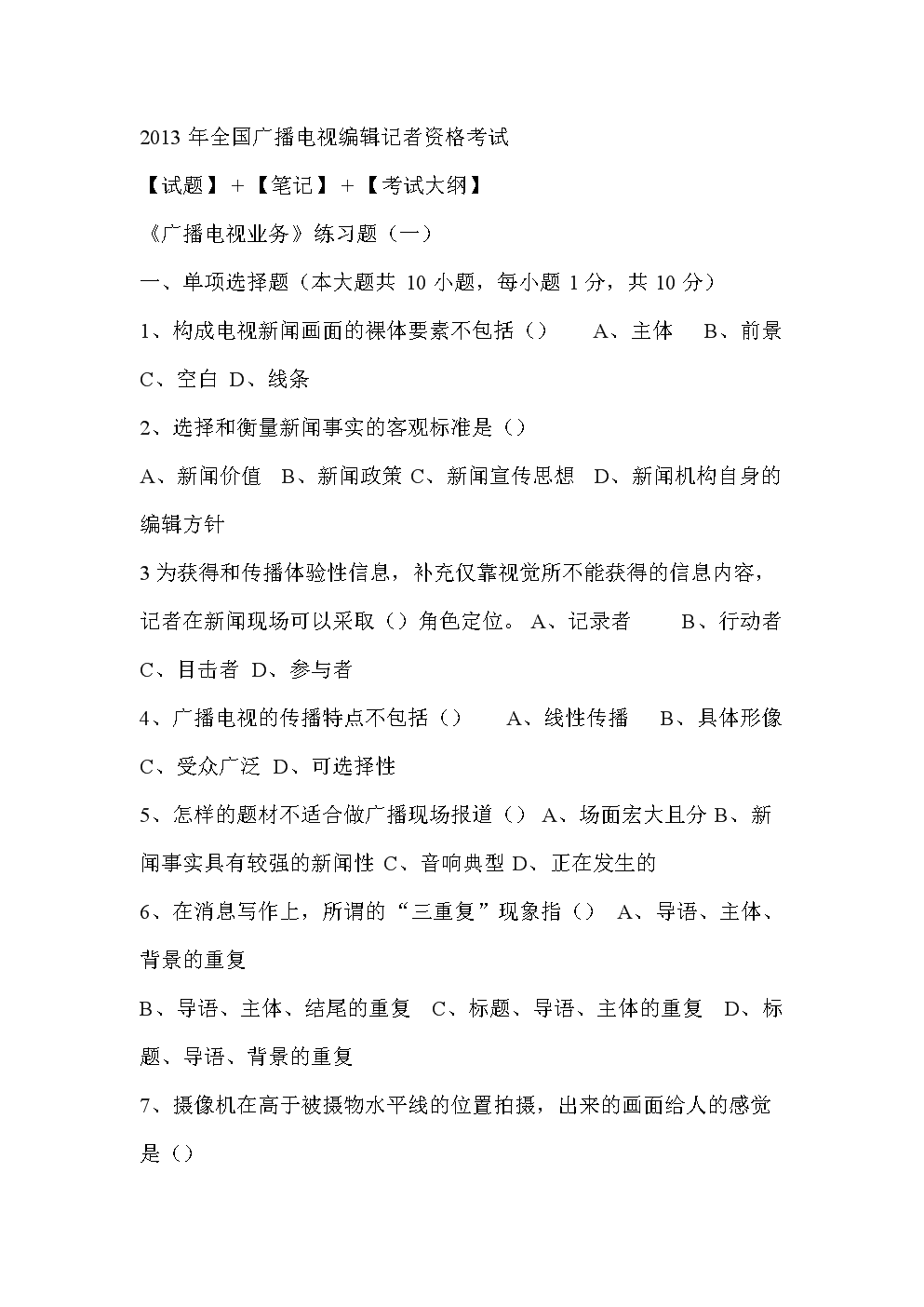 abc300com视频电影_作为中国当代最著名的电影导演之一,张艺谋在国内外获得过无数大奖