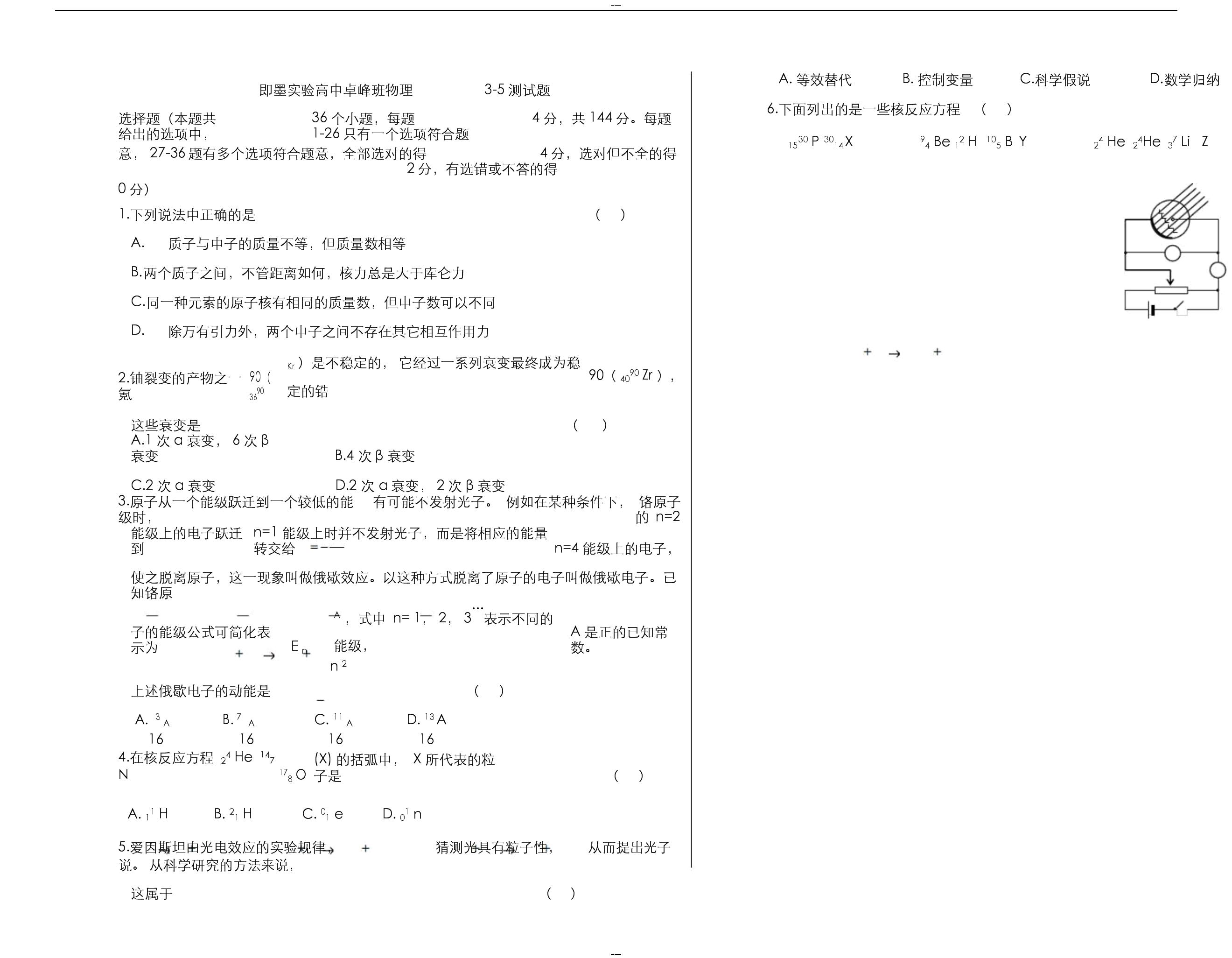 新华礹c%�.�9�