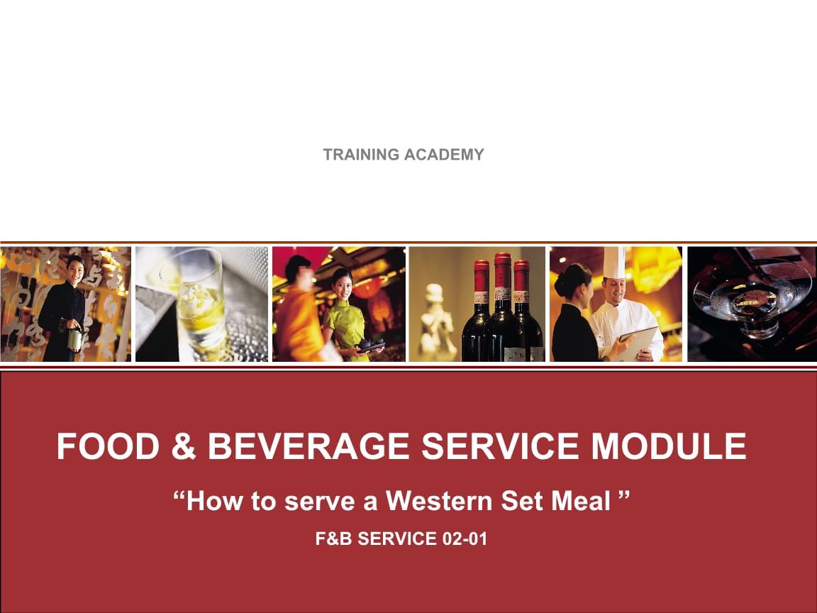 如何为客人服务西式晚宴 02-01How to serve a western set meal.ppt