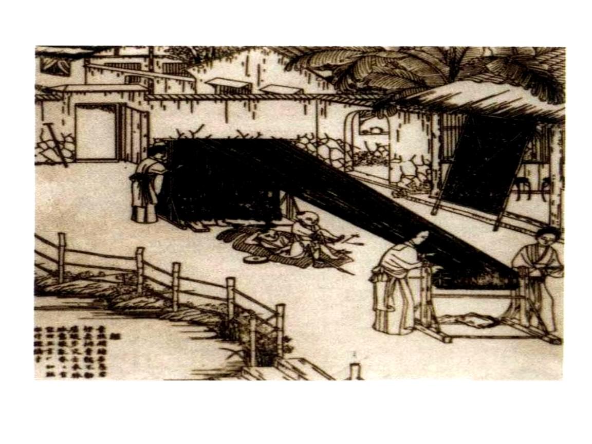 """第十四课从""""师夷长技""""到维新变法(张钰).ppt"""