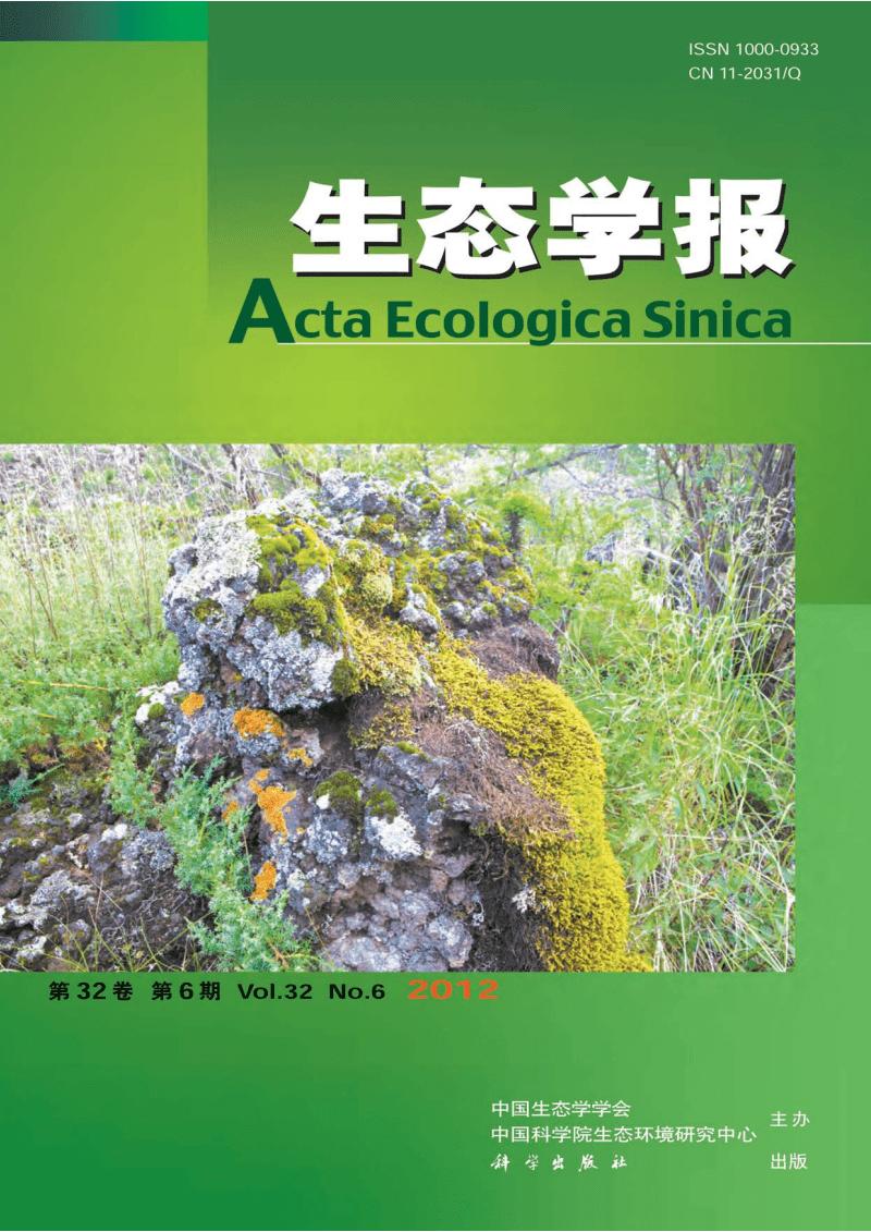 高寒草原植物群落种间关系的数量分析.pdf