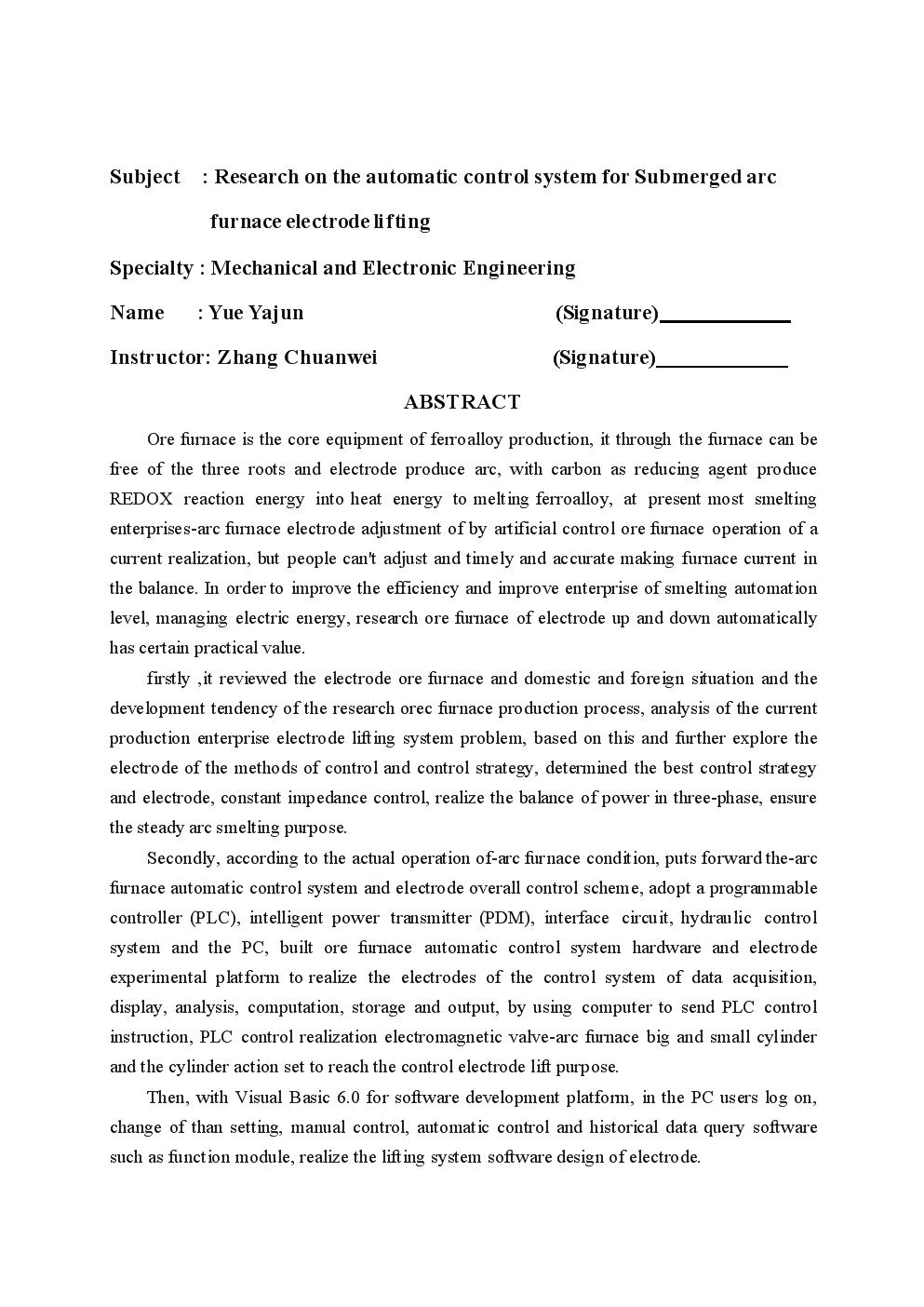 矿热炉电极自动升降控制系统研究-机械电子工程专业论文.docx