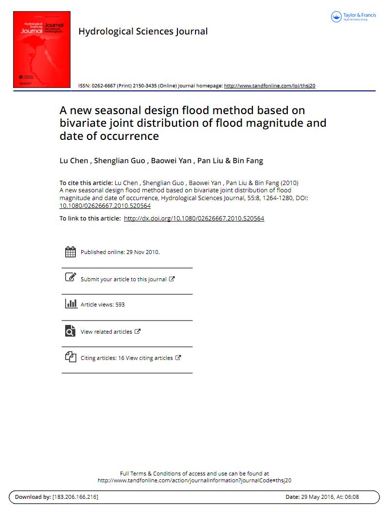 基于洪水量和发生日期的二元联合分布的季节性设计洪水新方法A new seasonal design flood method based on bivariate joint distribution of flood magnitude and date of occurrence.pdf