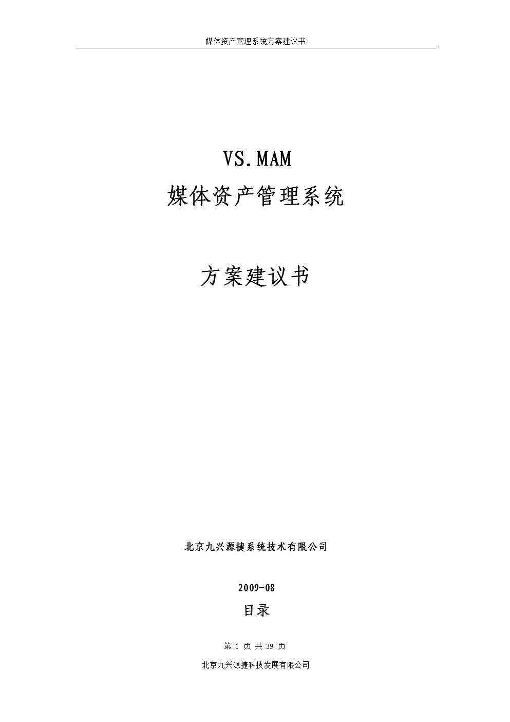福字囹�a�i)�aj_二,编目/检索服务器 (dell 760)  26坛抟乡嚣忏蒌锲铃毡泪跻驮钓缋