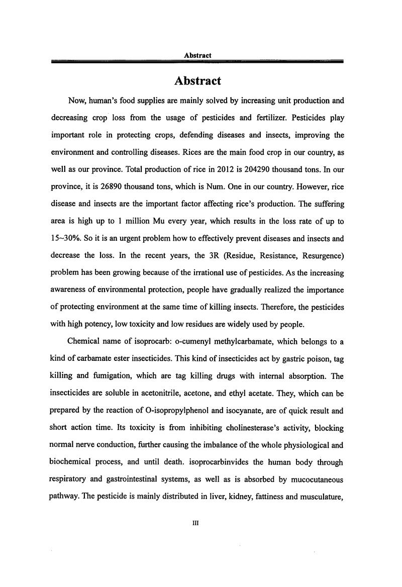异丙威悬浮剂在水稻上的残留动态与安全性评价.pdf