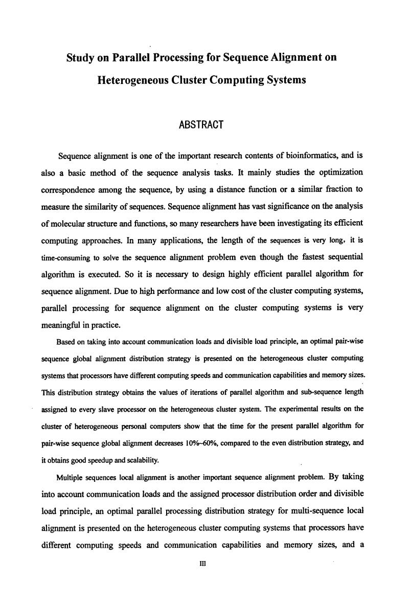 异构机群系统上序列比对并行处理分析.pdf