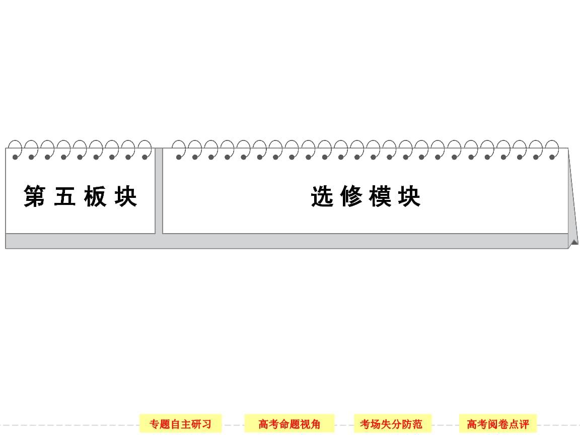 (2012上海卷,50~51)阅读江西省三清山旅游景区图文资料,回答问题.手掌模拟器操作指南图片