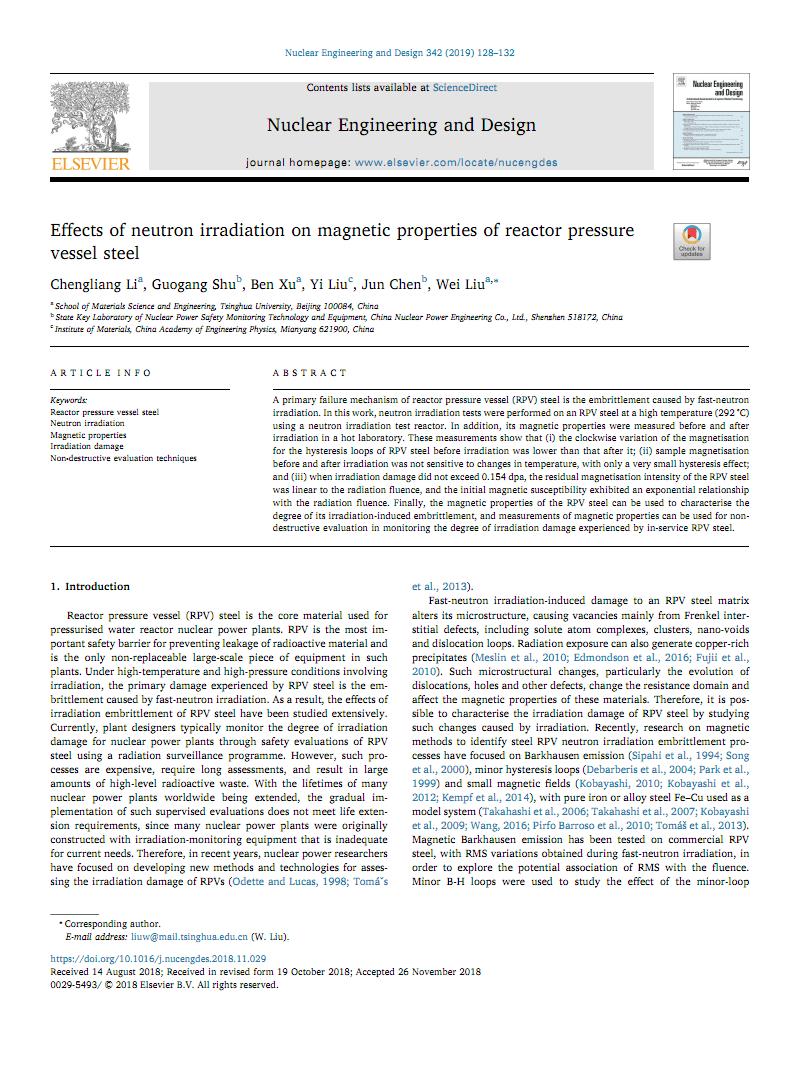 中子辐照对反应堆压力容器钢磁性能的影响Effects of neutron irradiation on magnetic properties of reactor pressure vessel steel.pdf