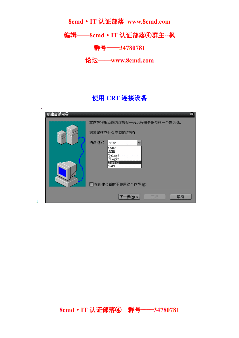 1   ip summary-address rip  ——是错误的,无法配置  2   ip route