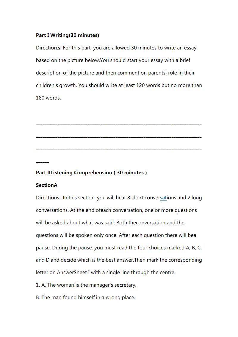 2015年6月大学英语四级考试真题(第三套).pdf