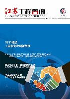 中设设计集团.pdf图片