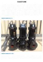 污泥泵型号参数.pdf