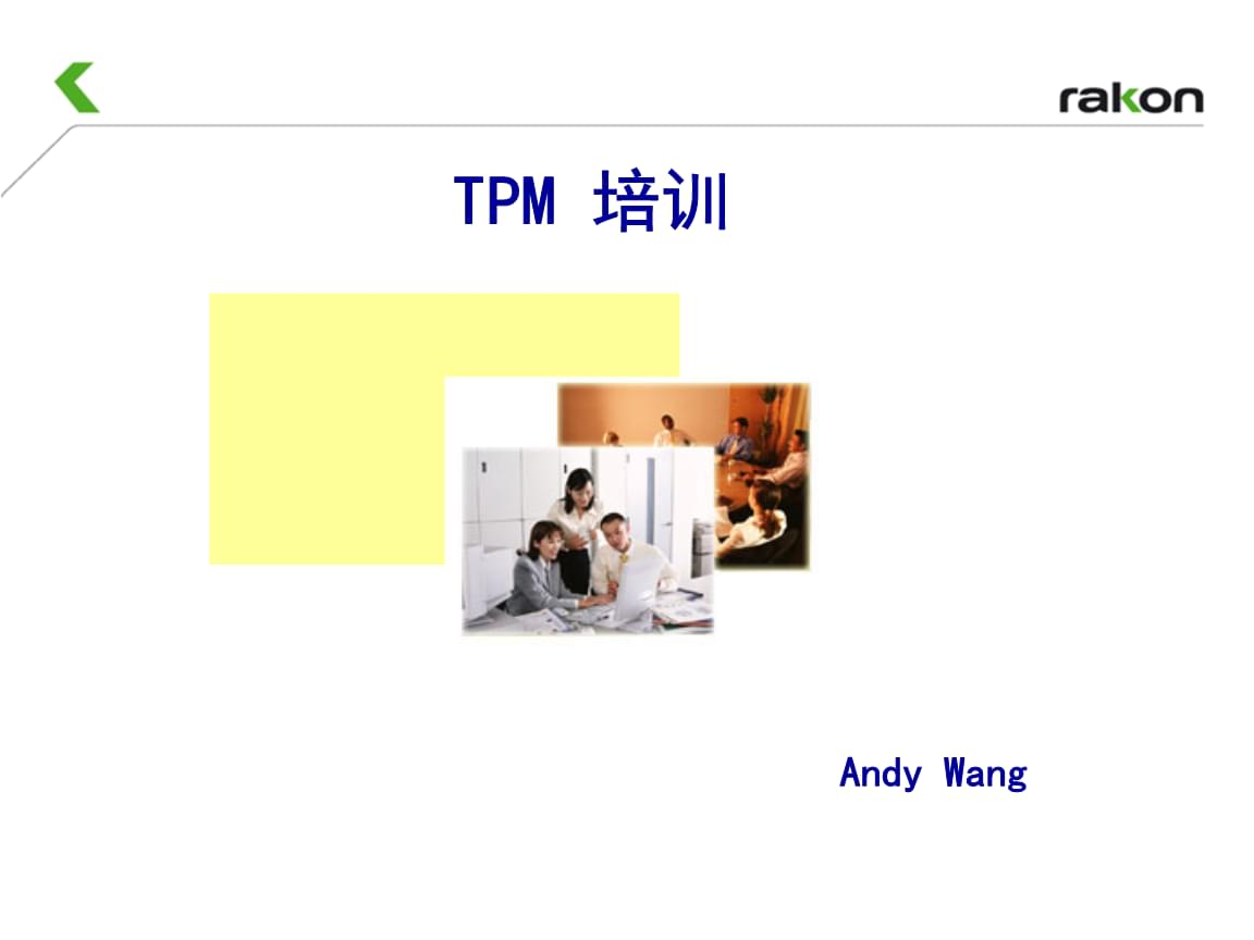 工程管理8TPM 培训.pptx