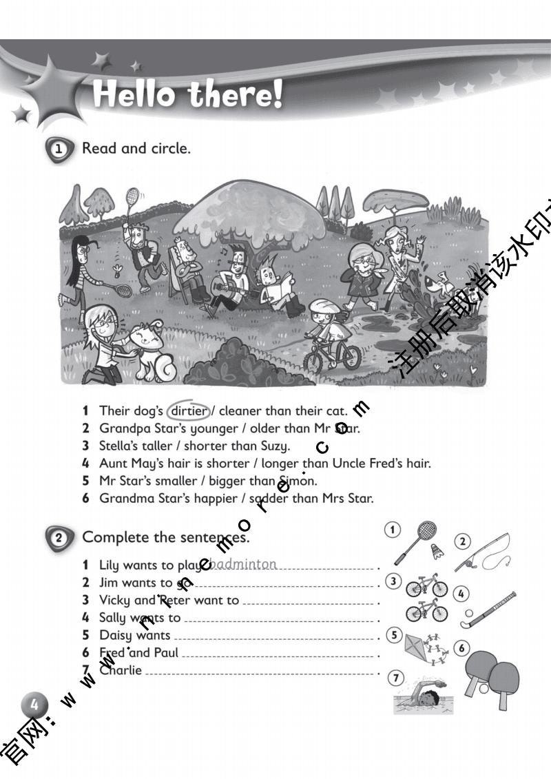 剑桥国际少儿英语练习册4(得及时下,防被河蟹).pdf