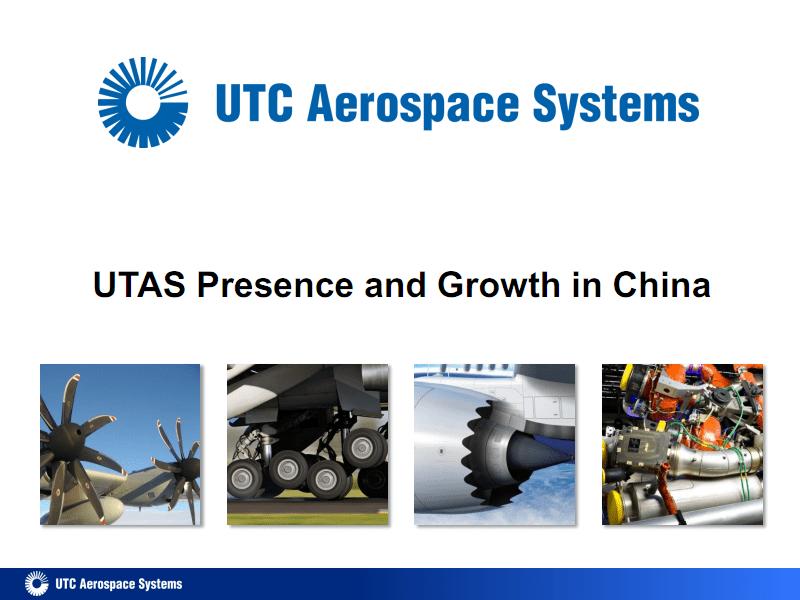 UTAS在中国的存在和发展.pdf
