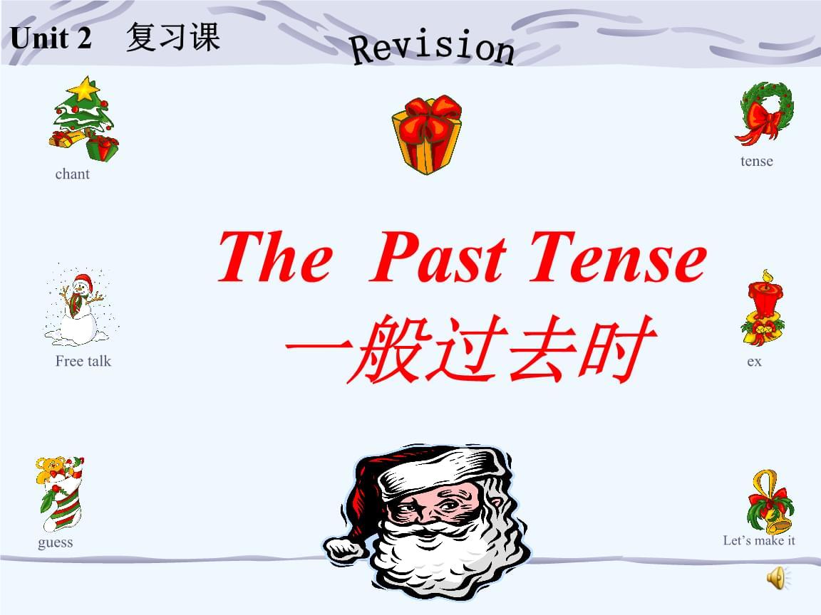 新版PEP-六年级英语知识下Unit2Last-weekend-复习知识的课件-(一般过去时).ppt
