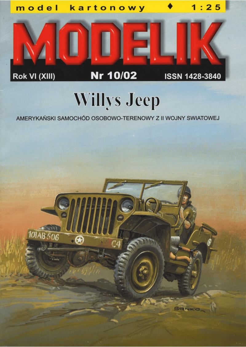 纸模模型图纸二战装甲车辆Modelik (2002.10) - Willys Jeep.pdf