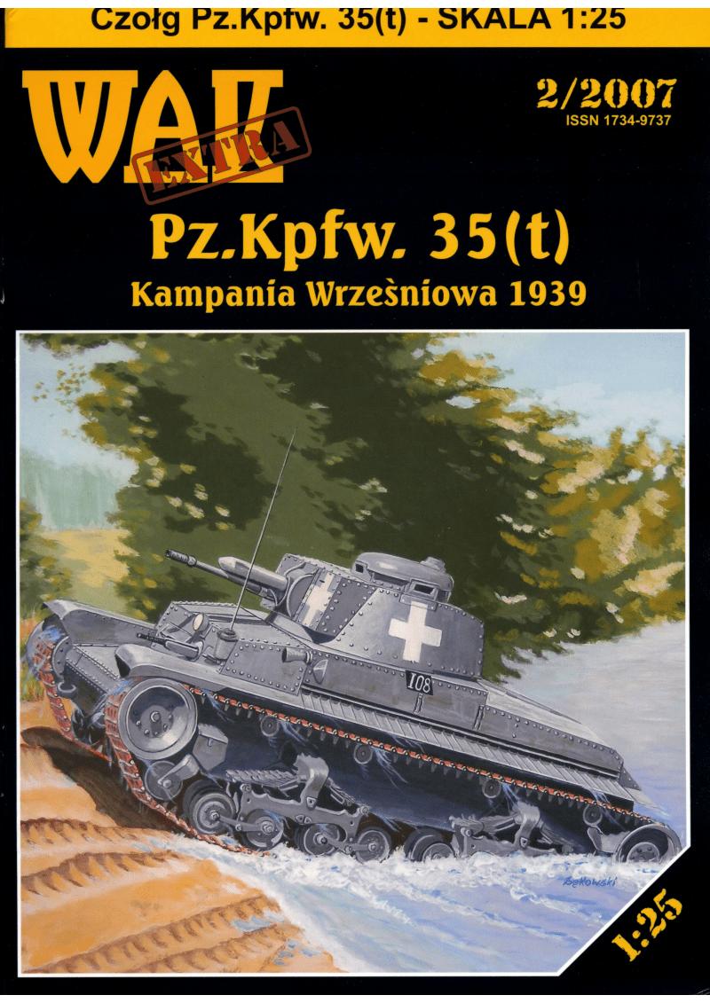 纸模模型图纸二战装甲车辆WAK 2007 Extra 2 PzKpfw 35t.pdf