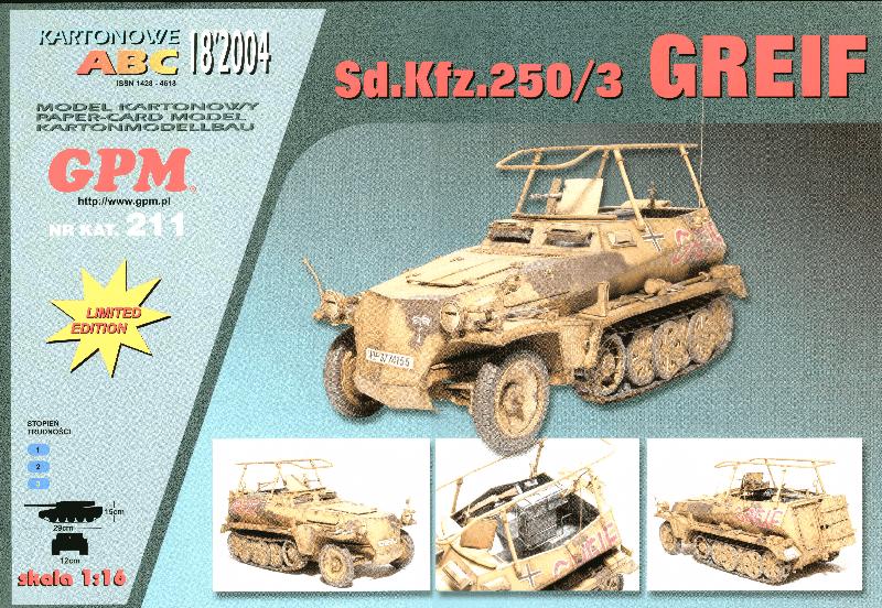 纸模模型图纸二战装甲车辆Sdkfz250-3 Greif.pdf