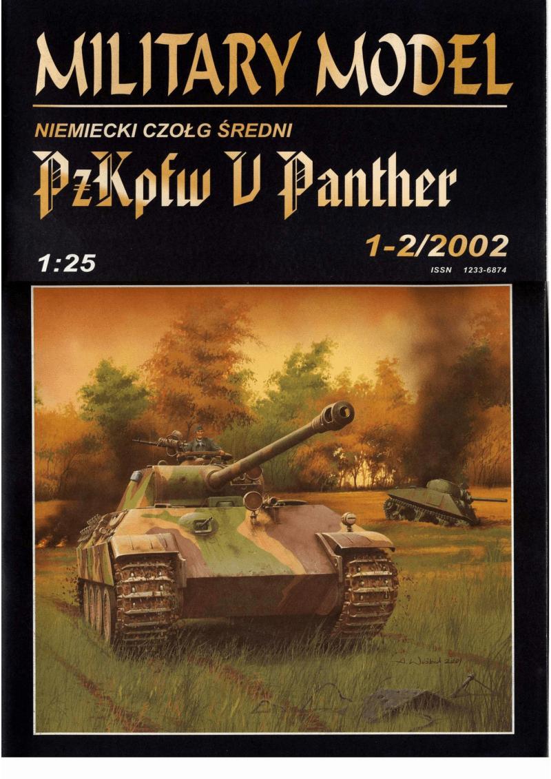 纸模模型图纸二战装甲车辆PzKpfw_V_Panther.pdf