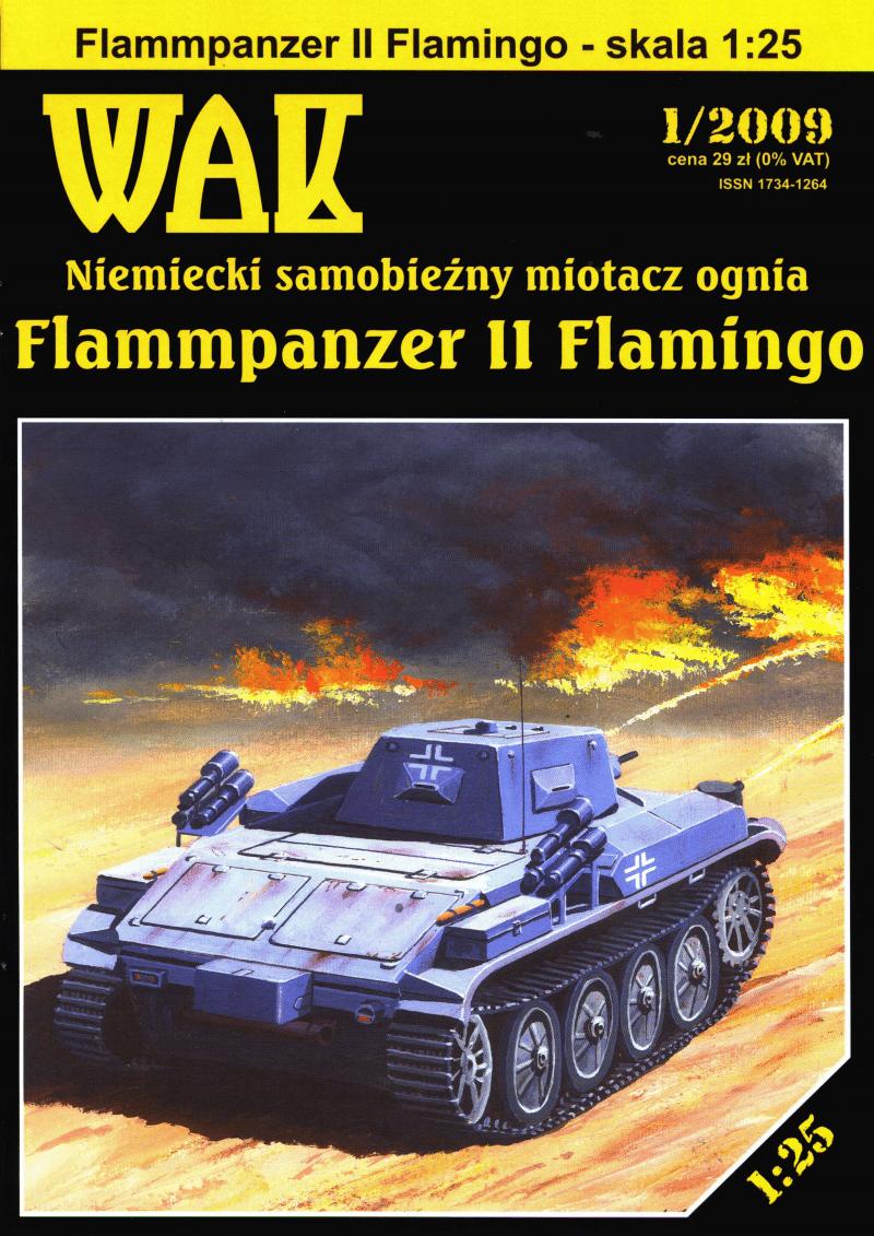纸模模型图纸二战装甲车辆WAK 2009-01 - Flammpanzer II Flamingo.pdf