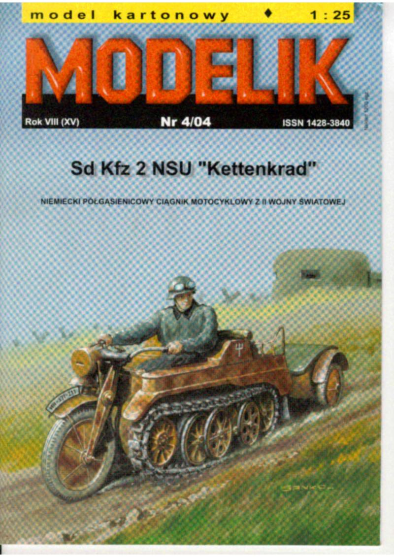 纸模模型图纸二战装甲车辆Sd Kfz.2 NSU ''Kattenkrad'' HK-101.pdf