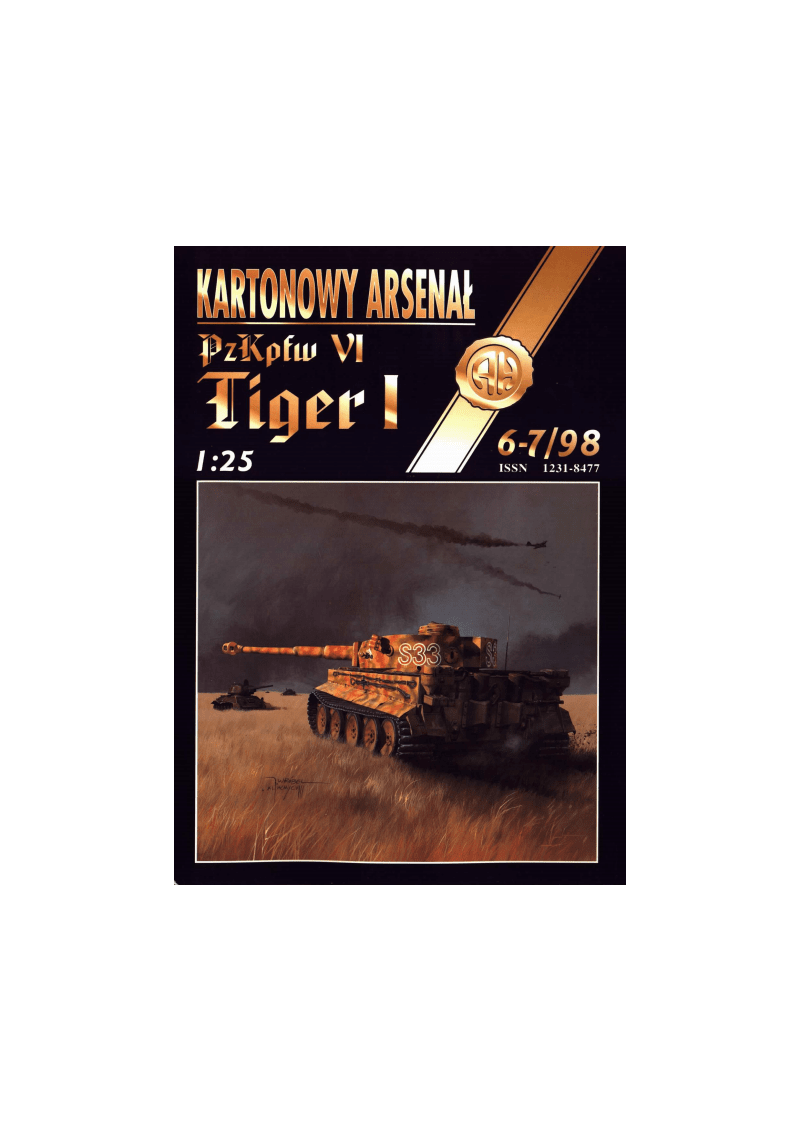 纸模模型图纸二战装甲车辆PzKpfw_Tiger_I.pdf