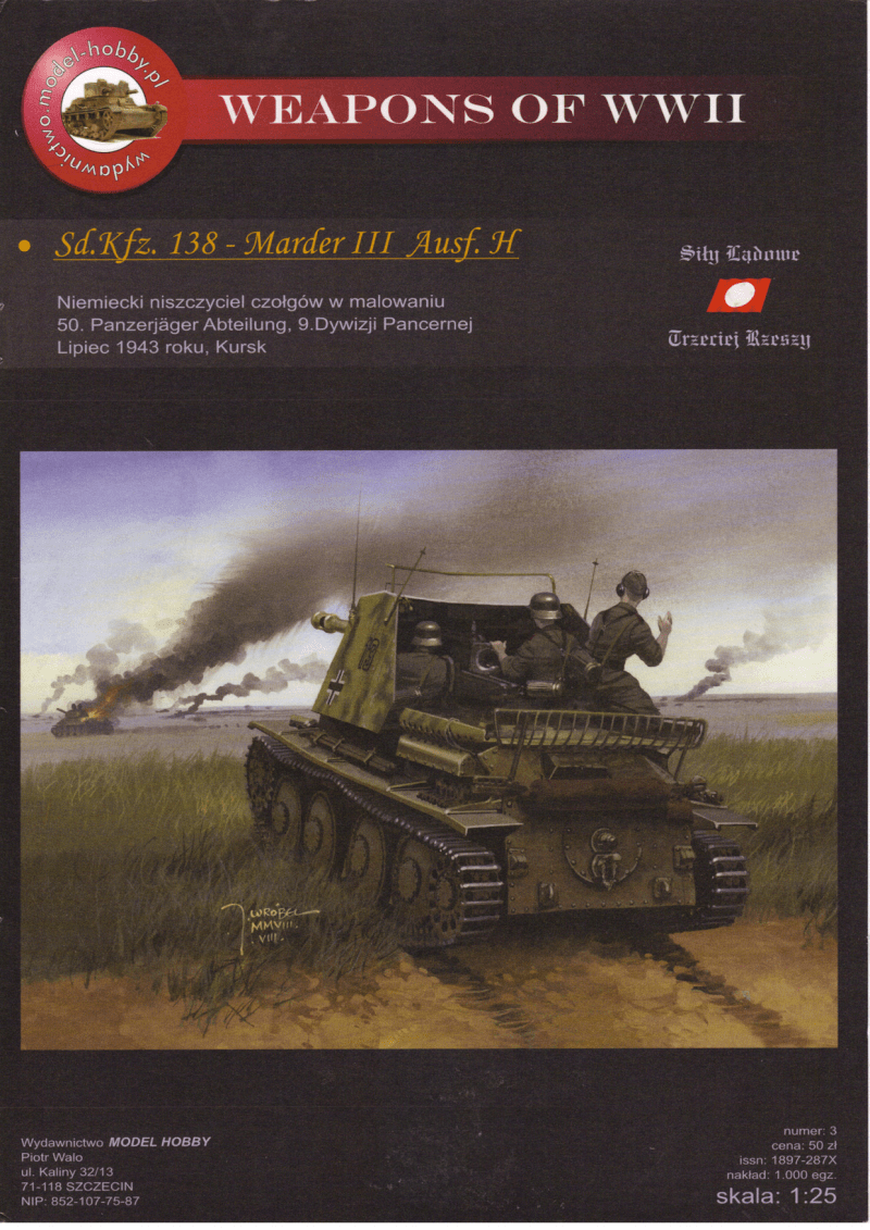纸模模型图纸二战装甲车辆Model Hobby 03 - Sd.kfz 138  Marder III Ausf H.pdf