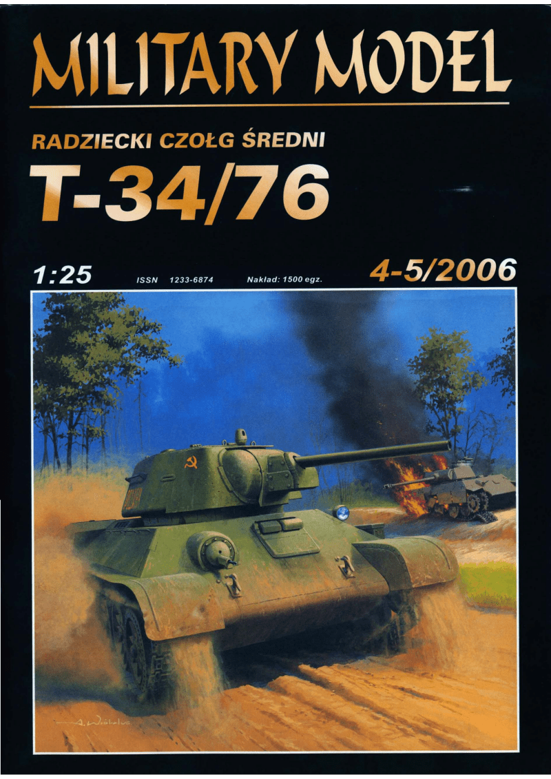 纸模模型图纸二战装甲车辆Halinski_Military_Model_2006_04_05_T_34_76.pdf