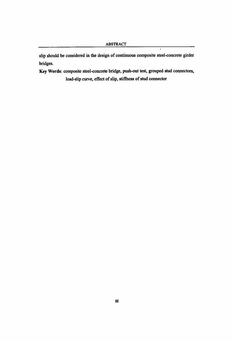 钢-混凝土连续组合梁群钉连接件抗剪承载力试验分析.pdf