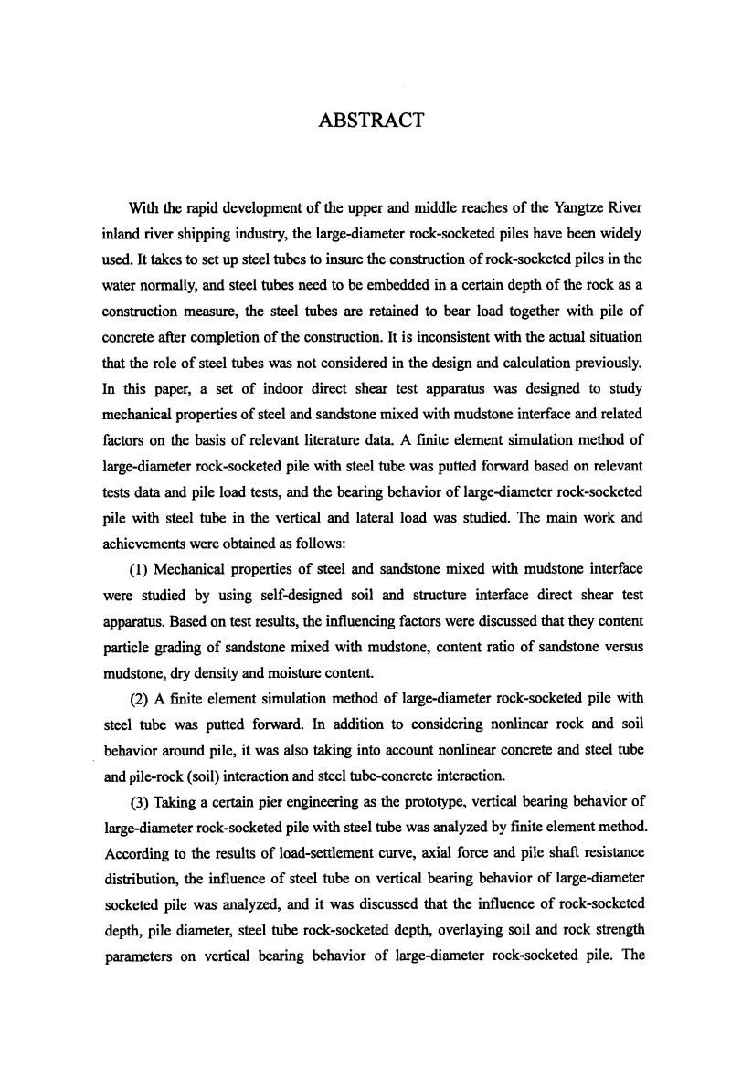 钢-土界面特性与钢护筒嵌岩桩承载性状分析.pdf