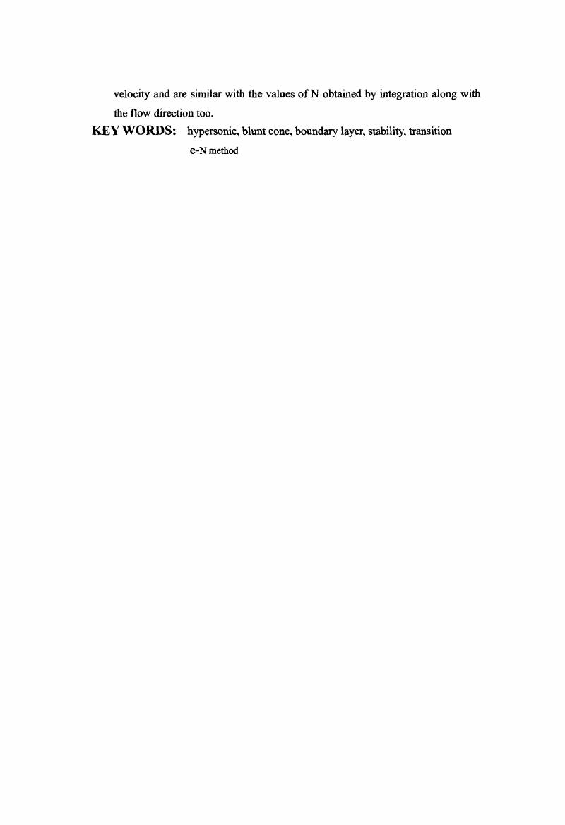 高超声速零攻角钝锥边界层稳定性分析与转捩预测.pdf