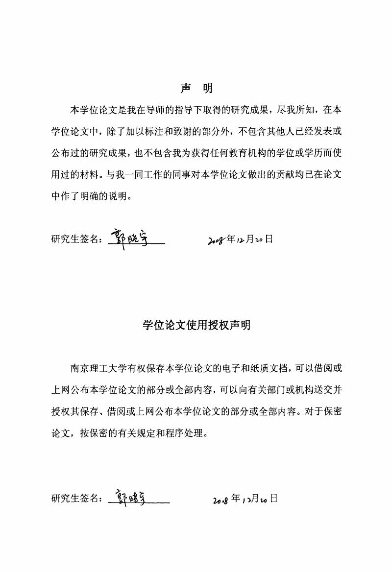 高分辨SAR射频目标仿真技术分析.pdf