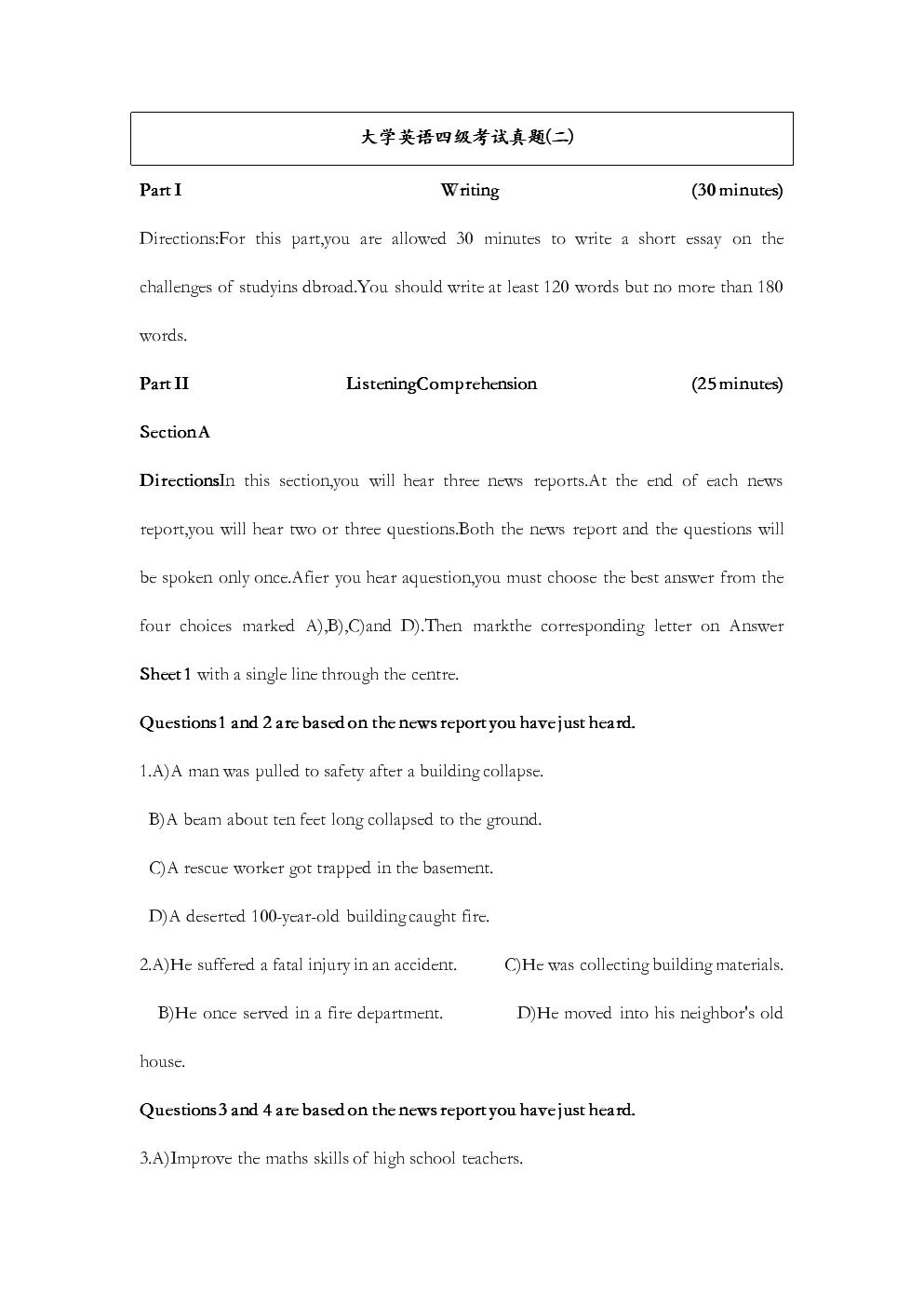 英语四级真题(二).doc