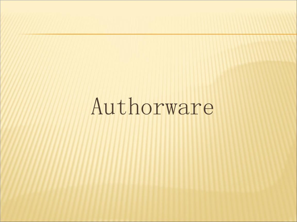 Authorware课件制作的实例教程.ppt