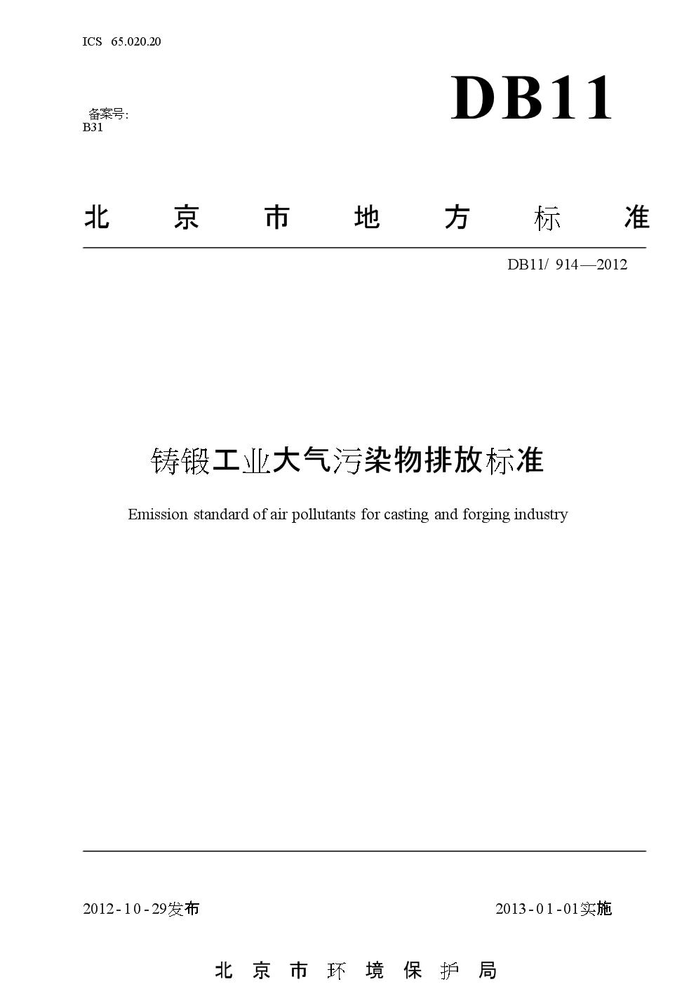 网站首页 海量文档 >  经济企管 >  会计财务  1.