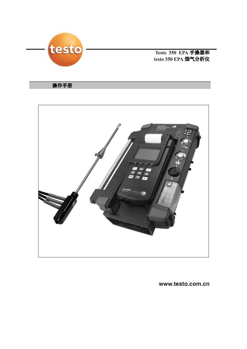 使用说文档资料明书-.pdf