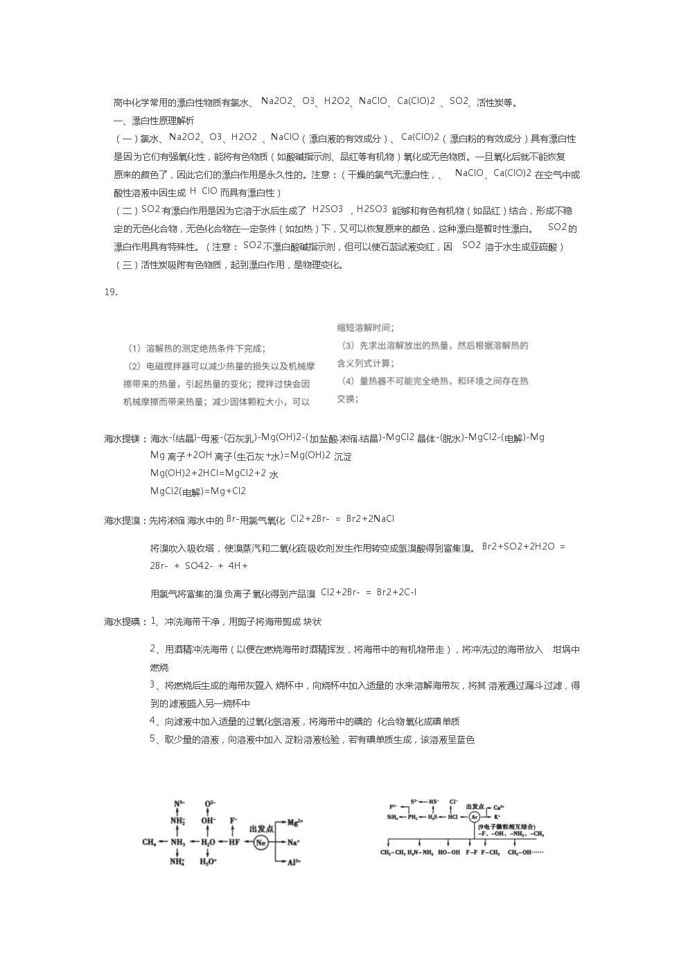 期末考卷笔记.docx